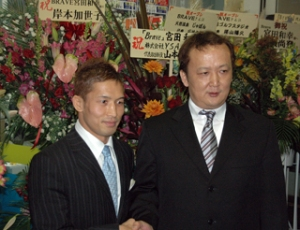 Miyata And Tanigawa. - GBRing.com