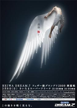 poster_d7