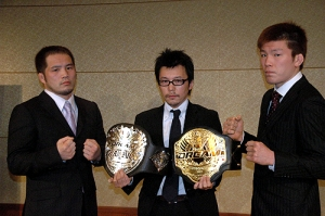 "Aoki, Sasahara, ""Mach"", and the Belts. - GBRing.com"