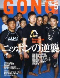 gong20095