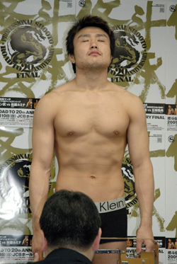Gomi makes weight. - GBRing.com