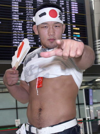 Ishii departs to Las Vegas. - Sportsnavi.com