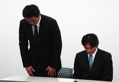Kazuo Misaki y Kohuko (Sengoku)