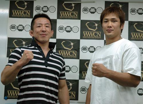 Nagata and Hironaka clash. - GBRing.com