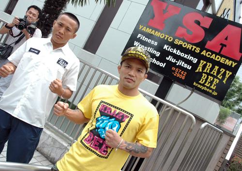 Yamamoto Returns To MAX - GBRing.com
