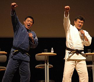 Koga X Yoshida - GBRing.com