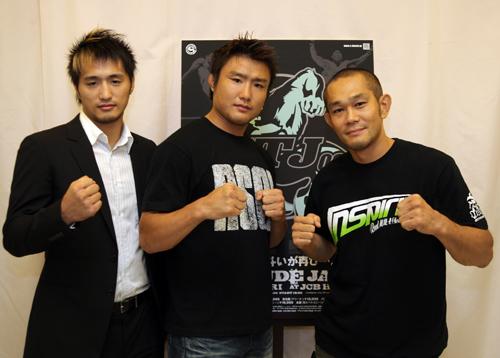 Vale Tudo Japan 2009 - GBRing.com
