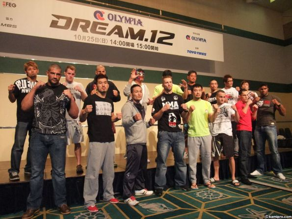 Fighters gathered - Kamipro.com